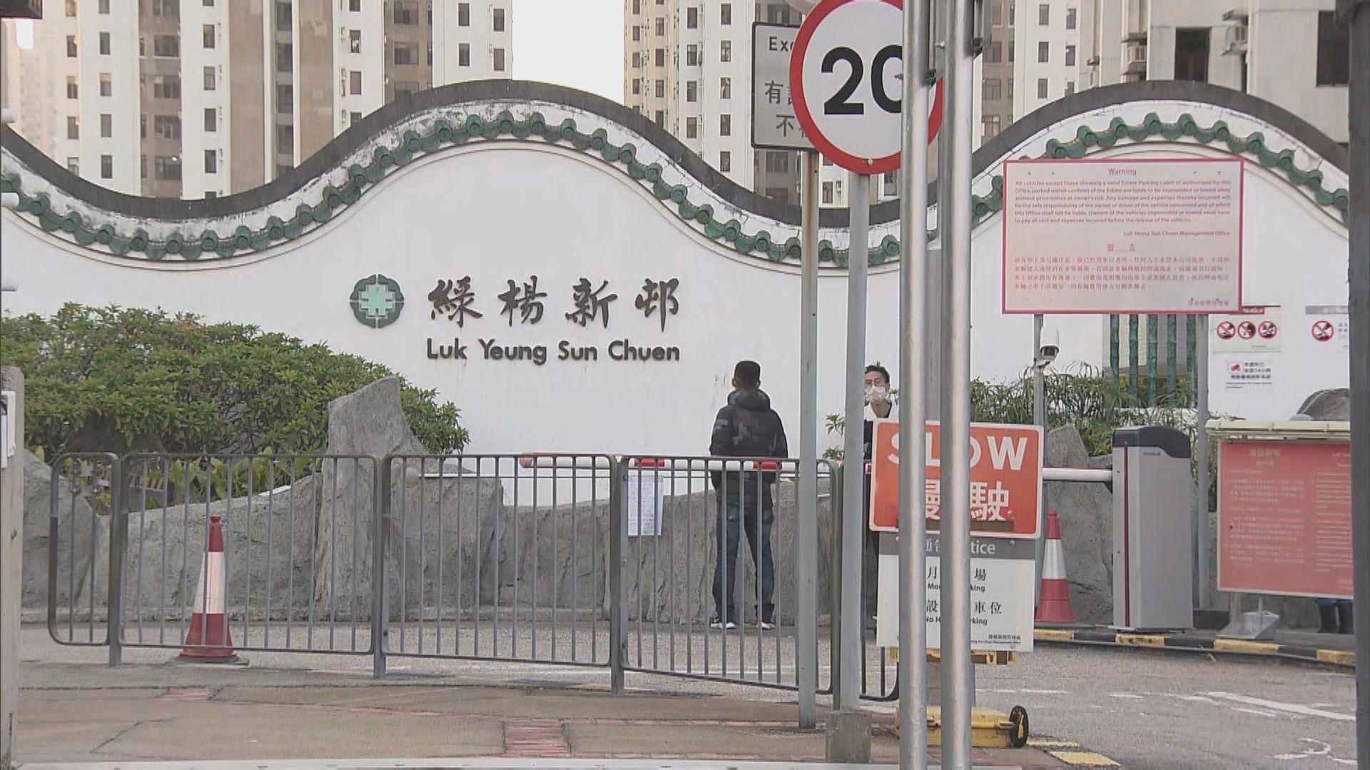 荃灣綠楊新邨R座18樓六人染疫 全層居民送檢疫中心