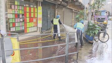 基隆街大南街共11幢大廈污水呈陽性須強檢