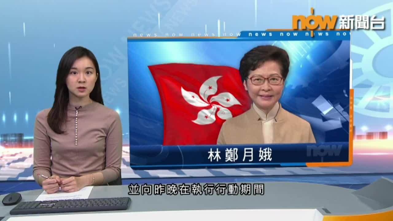 林鄭月娥感謝市民配合強制檢測行動