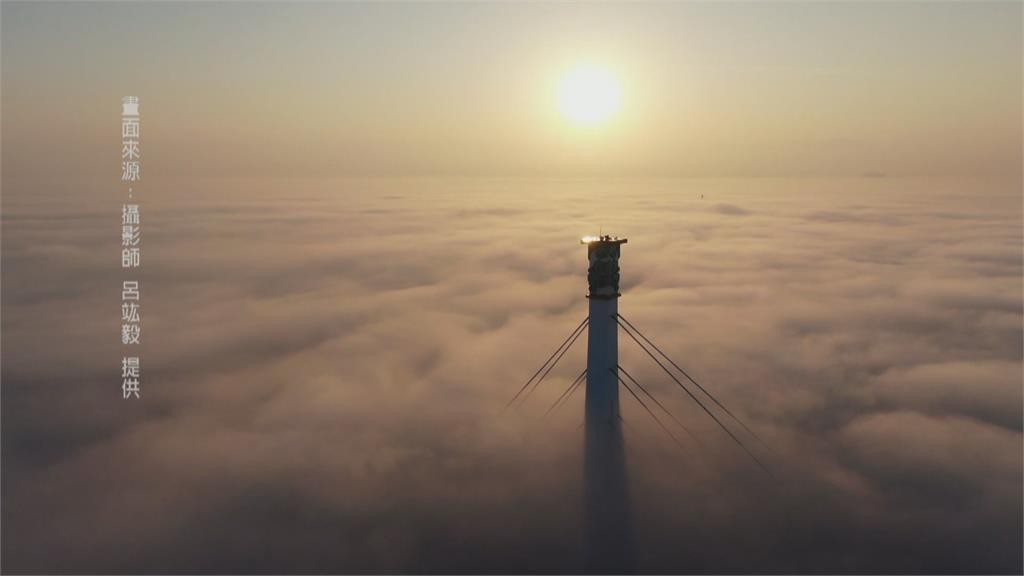 舊金山金門大橋現身嘉義?蒜頭大橋濃霧如仙境