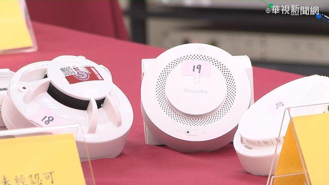 住警器抽查5件不合格 其中4件中國製
