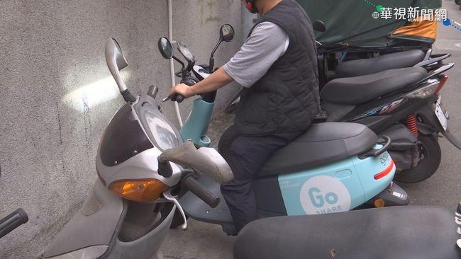 推綠運輸改善空汙 電動機車補助1萬9