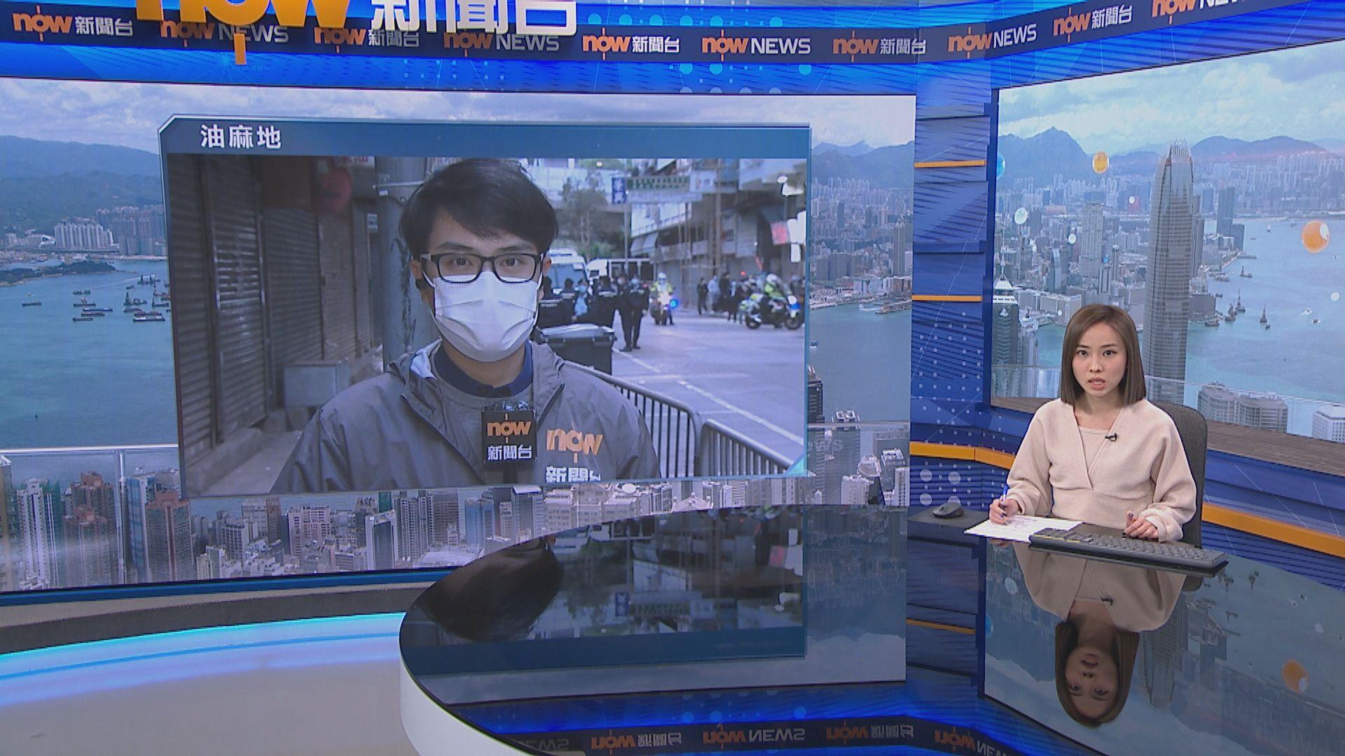 【現場報道】油麻地受限區域居民七時起獲准放行