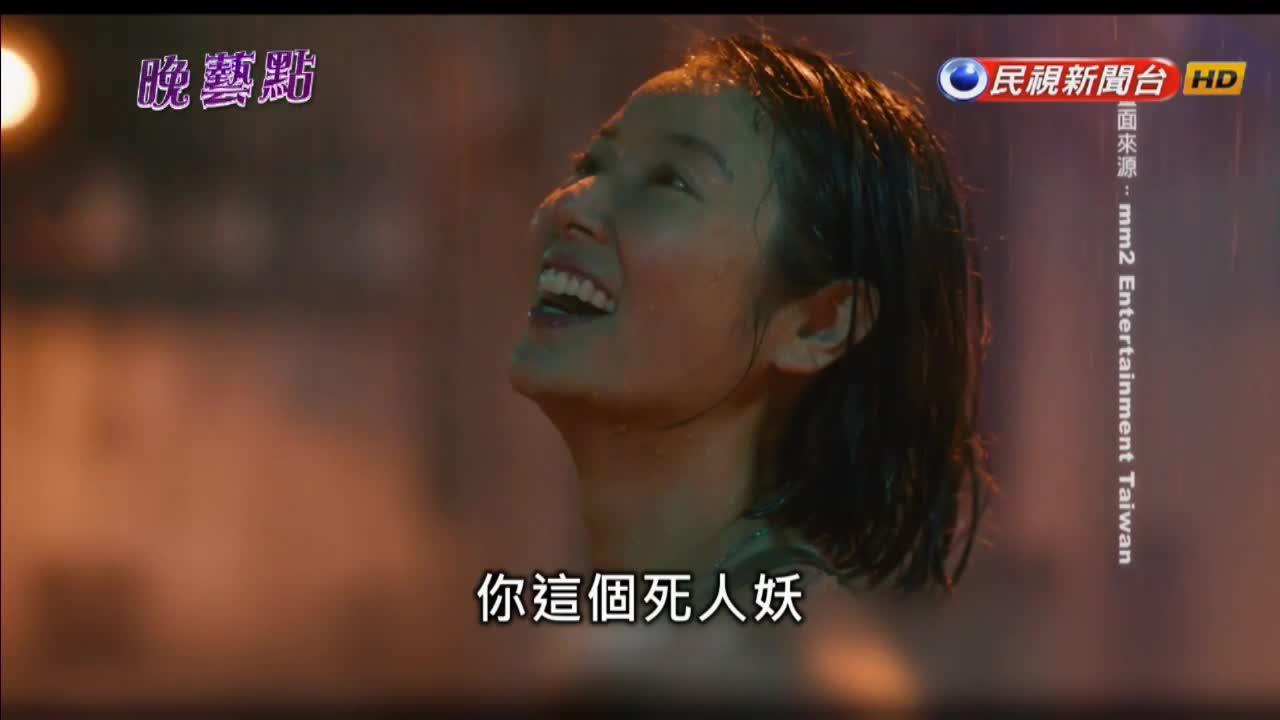 「迷失安狄」李李仁女扮男裝 詮釋跨性別者煎熬