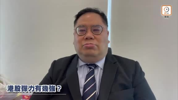 姚浩然:留意快手會否成京東健康翻版