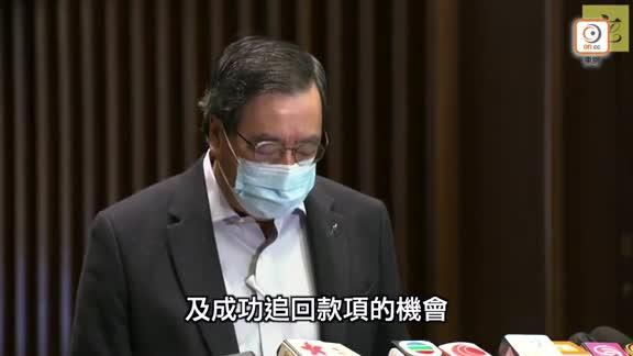 4議員去年11月遭DQ 梁君彥指就酬金事宜提出和解建議