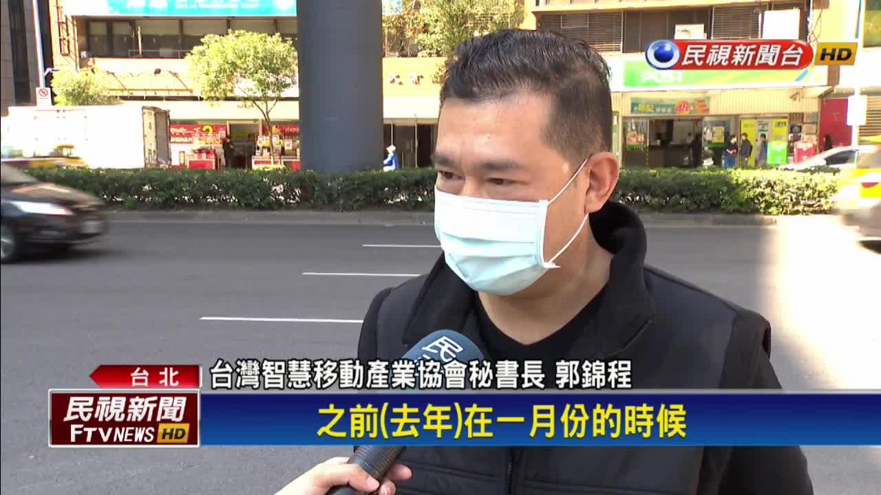 台北市府宣布今年起連3年 市民買電動車可補助