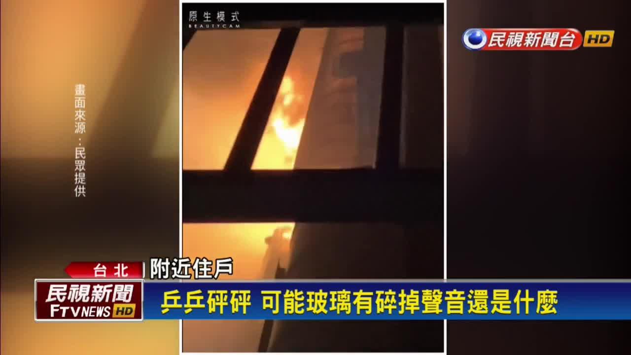 萬華清晨驚傳縱火 點火燒補習班波及路停車