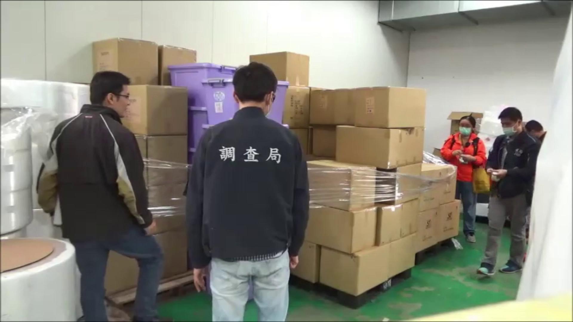 無照偷跑賣450萬片「安心口罩」! 工廠海撈2千萬遭搜索