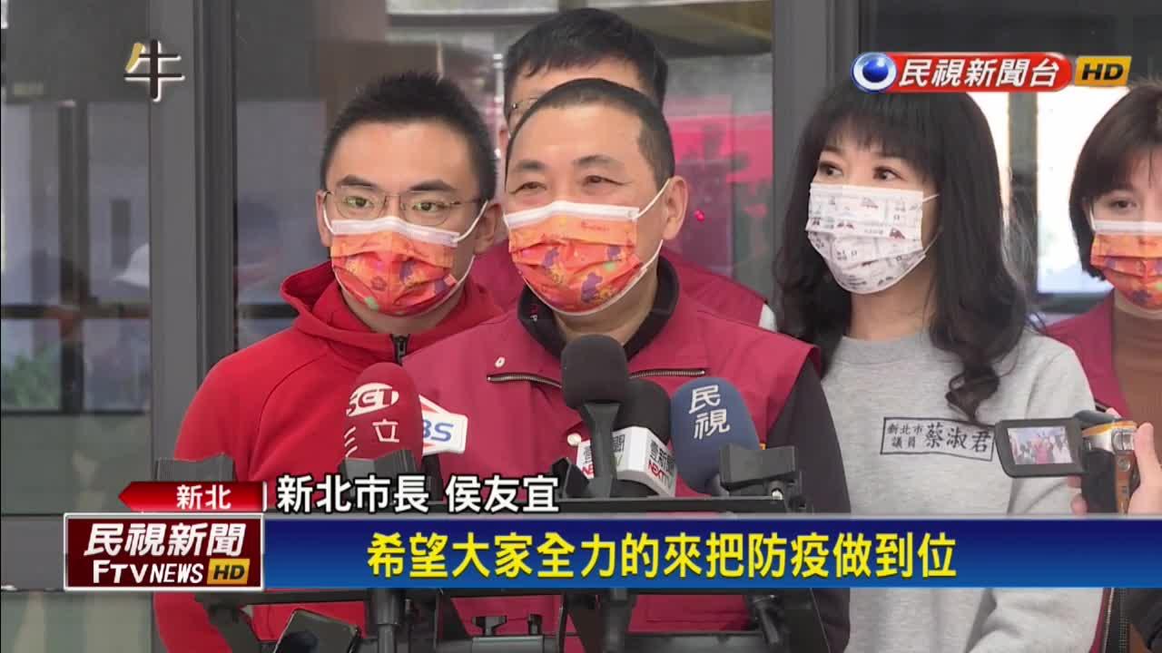 視察運動中心 侯友宜:樂活防疫過好年