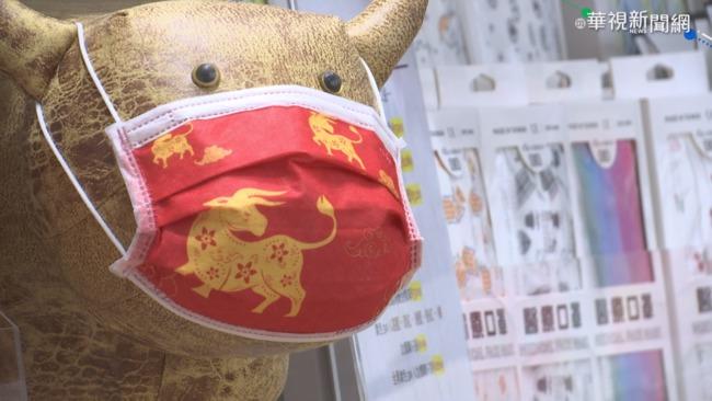 業者推牛年造型口罩 兼顧防疫又拉風!
