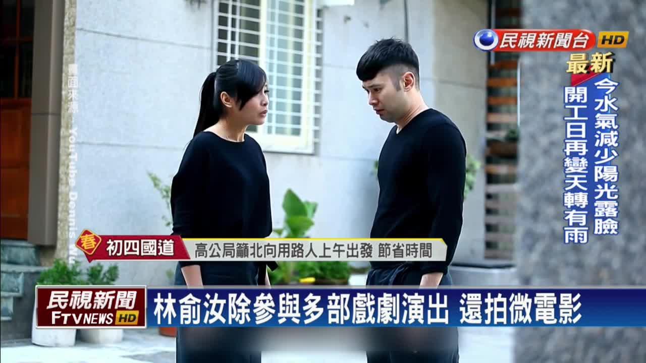 兼職保險業務「台大十三妹」林俞汝理財有術