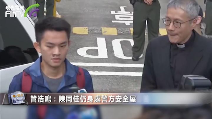 陳同佳仍身處警方安全屋 管浩鳴:希望台灣發出簽證