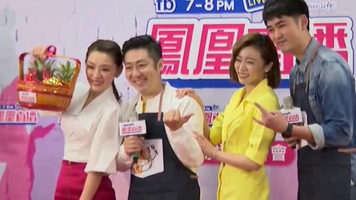 鳳凰藝能宣告 加入直播節目新戰場