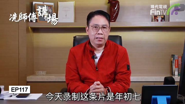 冼國林:律師制度需要改革,崇洋思想要摒棄