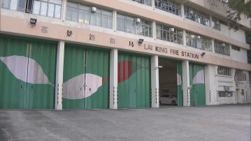 荔景消防局一名消防員確診 曾到葵涌消防局頂更