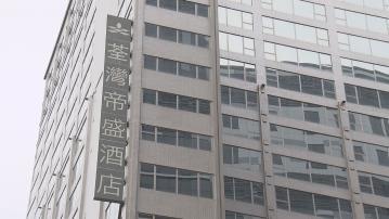 聶德權:六間指定檢疫酒店誤收清潔或消毒費用