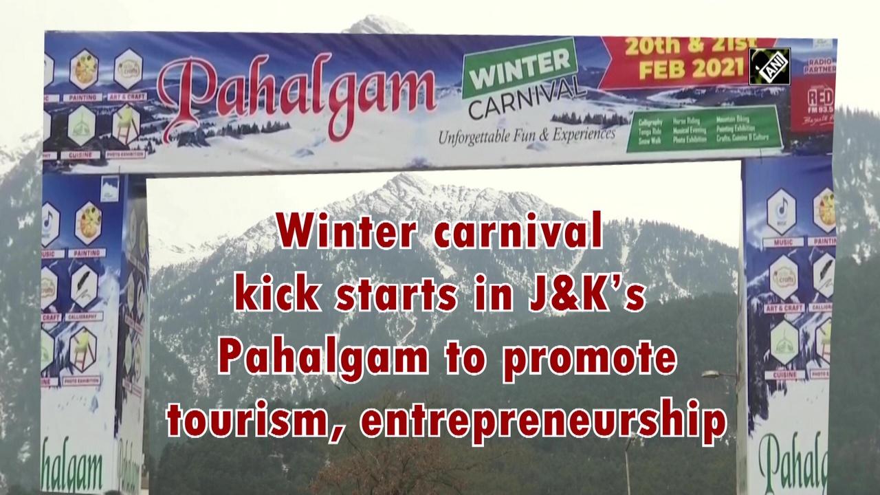 Winter carnival kick starts in J-K's Pahalgam to promote tourism, entrepreneurship - Yahoo India News
