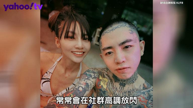 謝和弦宣布六月跟莉婭結婚!網友態度超兩極好尷尬..