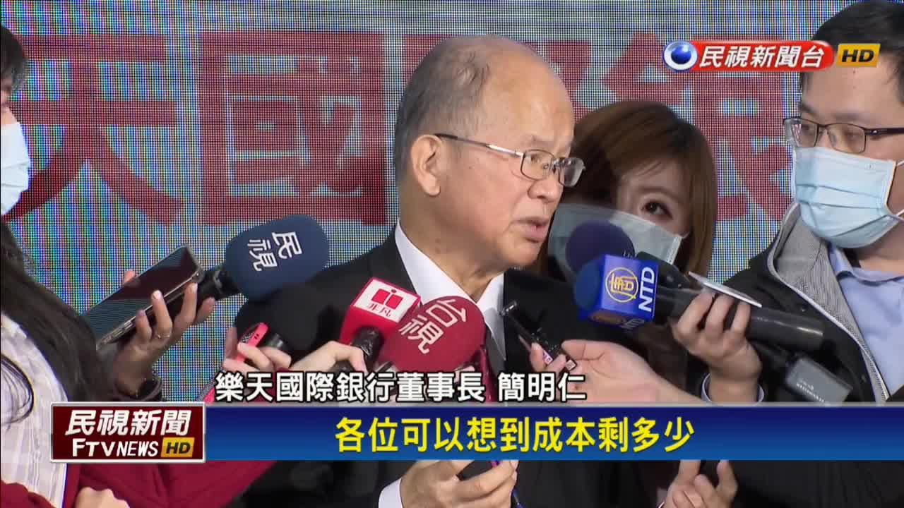 樂天國際銀行會員突破萬人 LINEBANK居次