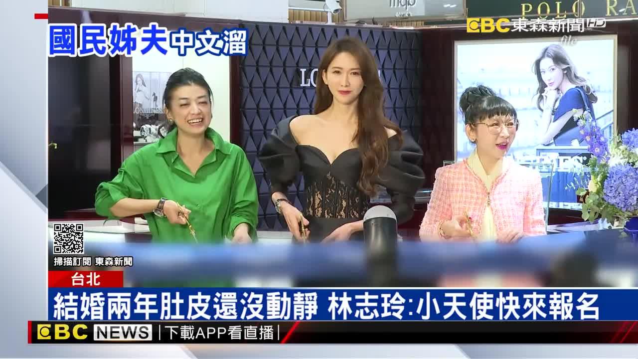 林志玲教老公講中文 揪AKIRA首度合體拍廣告