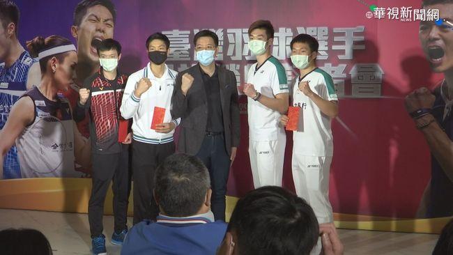 泰國參賽奪4金2銀4銅 我羽球選手亮相