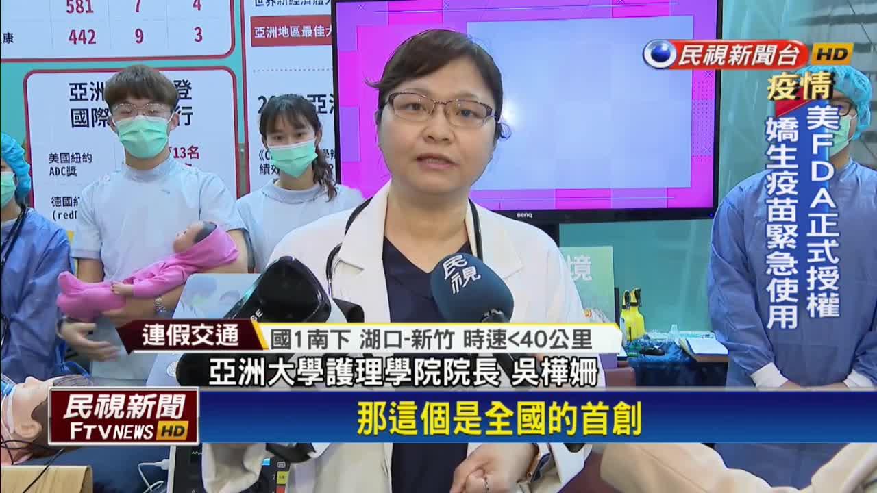 跟上智慧醫療趨勢 亞洲大學祭480萬獎學金搶人才