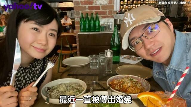 江宏傑被傳婚變發文tag老婆 福原愛「現身」留下這句話