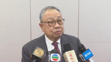 夏寶龍再聽選舉制度意見 陳永棋倡增人大政協選委會議席
