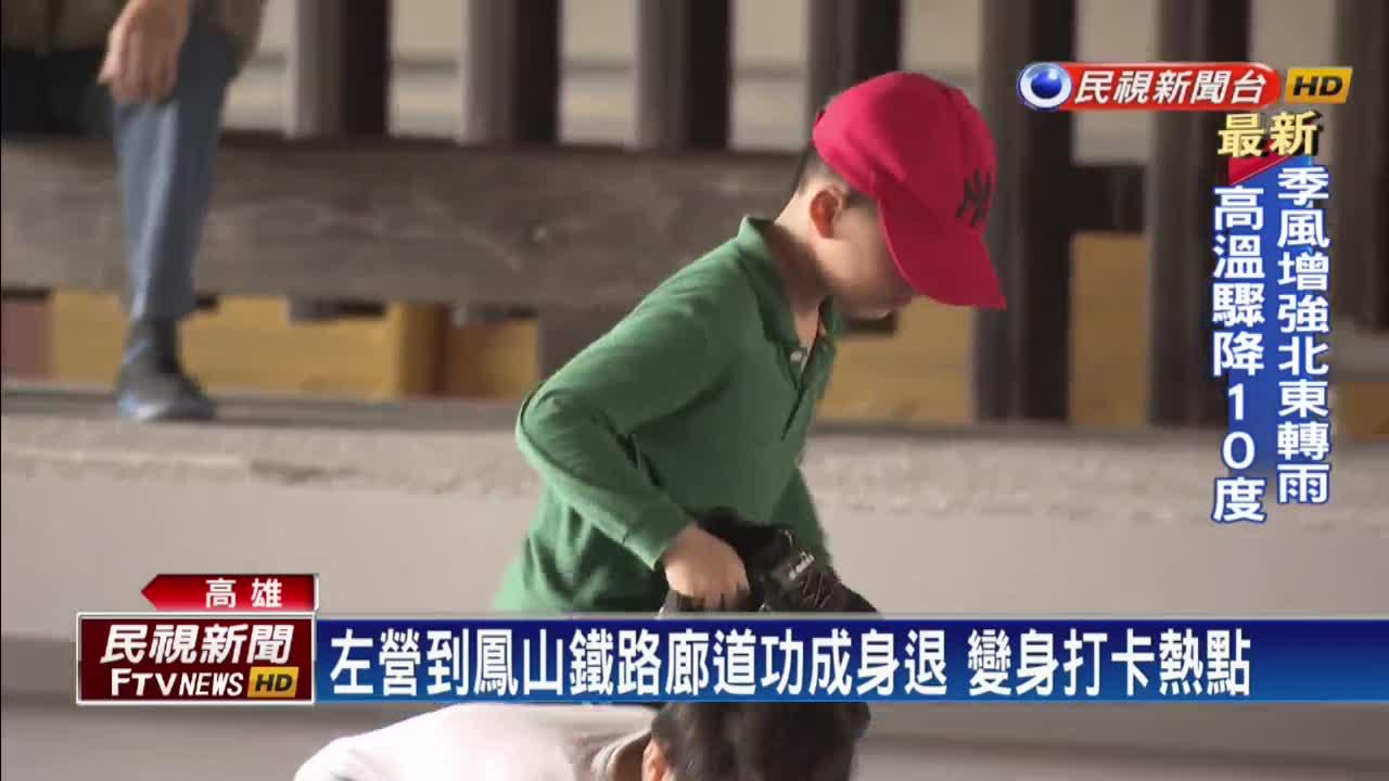 高雄打卡新熱點 舊鐵橋廊道賞花人氣夯