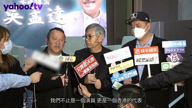 曾志偉評價吳孟達演藝生涯 演員的楷模 電影圈的泰鬥