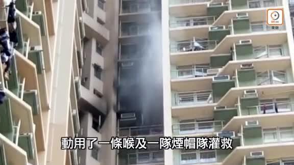 秀茂坪邨單位失火 獨居八旬女戶主死亡