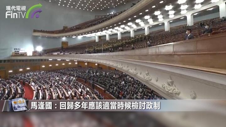 兩會舉行在即葉國謙:取消區議員117席特首選委的機會很高