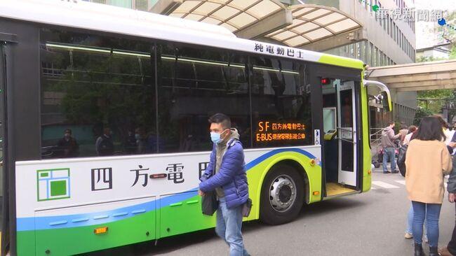 大同結盟唐榮車輛 搶電動巴士商機