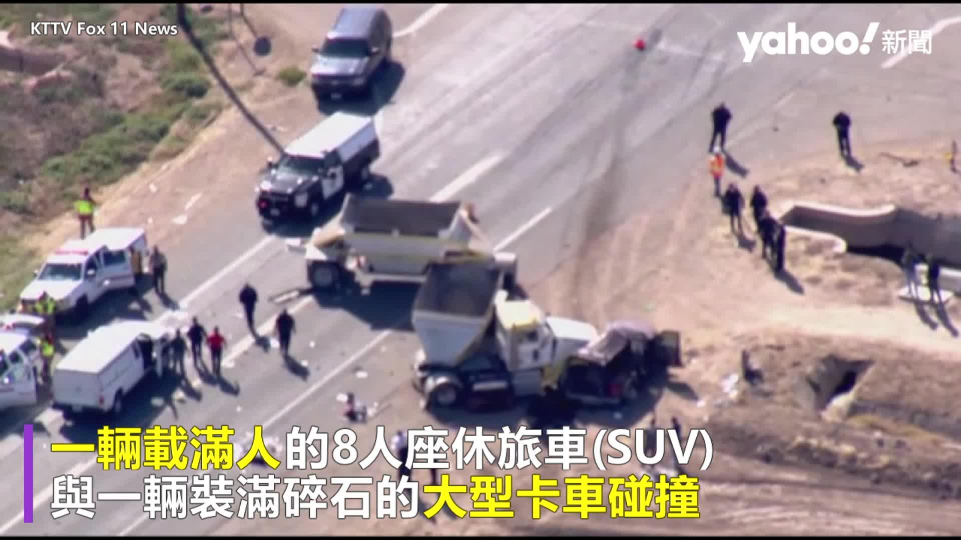 加州8人座休旅車載27人 大卡車攔腰猛撞至少15死
