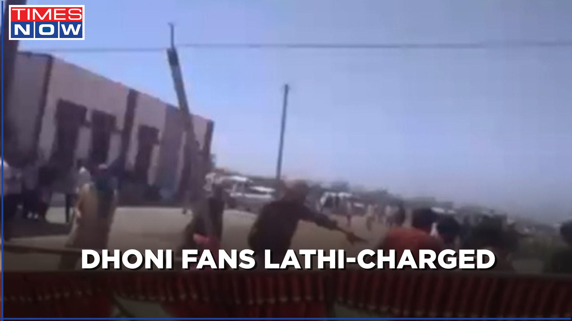 Rajasthan: MS Dhoni inaugurates cricket academy; Cops use force to disperse large gathering - Yahoo India News