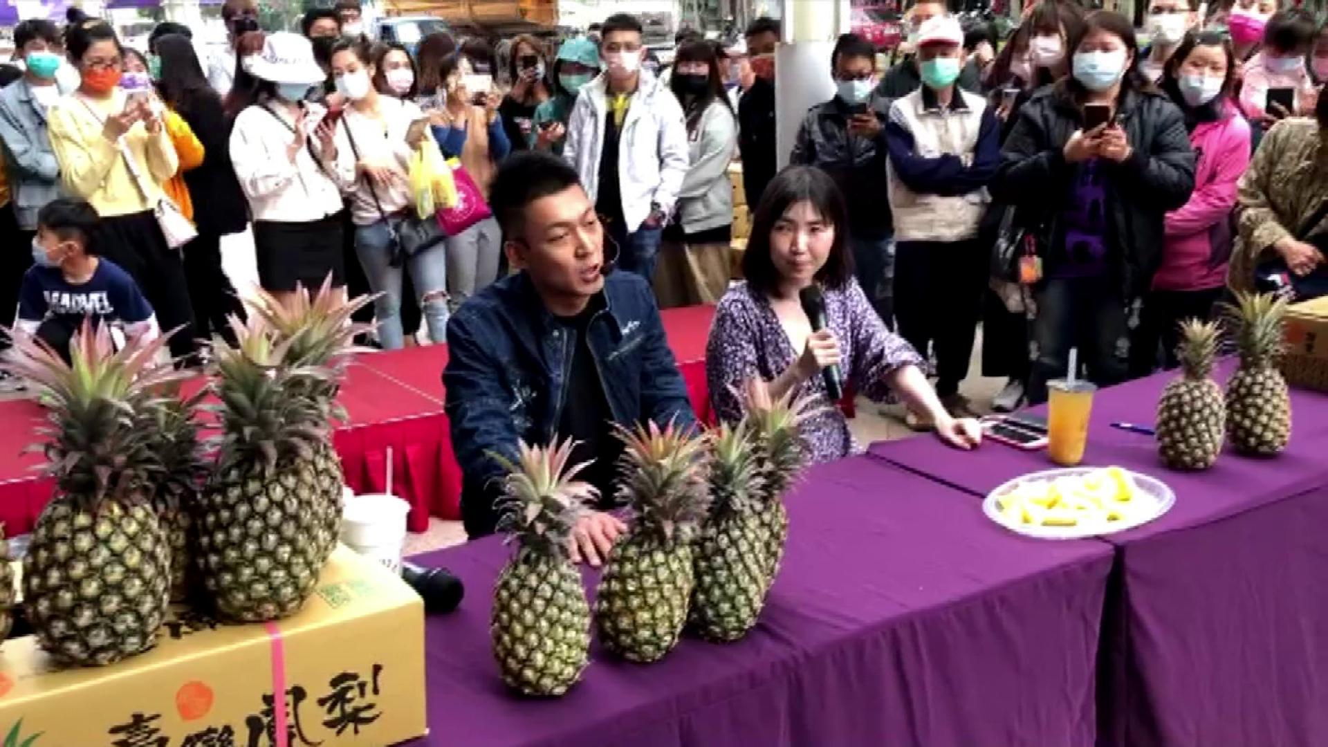 挺果農! 網紅「鳳梨鼠薯」台南賣鳳梨 吸上百粉絲搶購