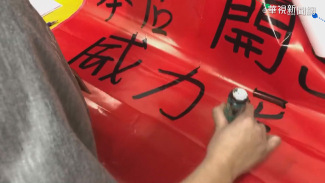 台南開出威力彩頭獎 9.2億一注獨得