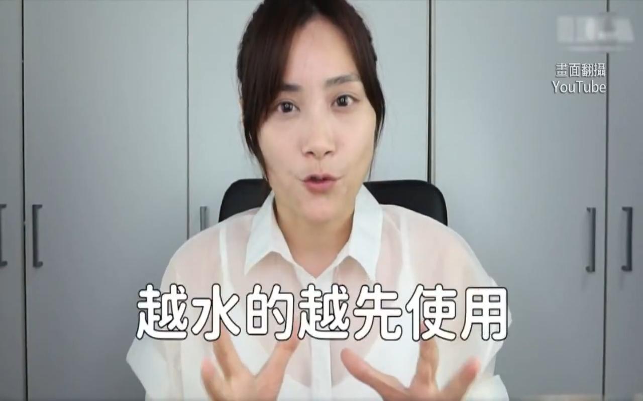 「傑愛」傳婚變! 大姑遭爆「公主病」 粉專遭網出征