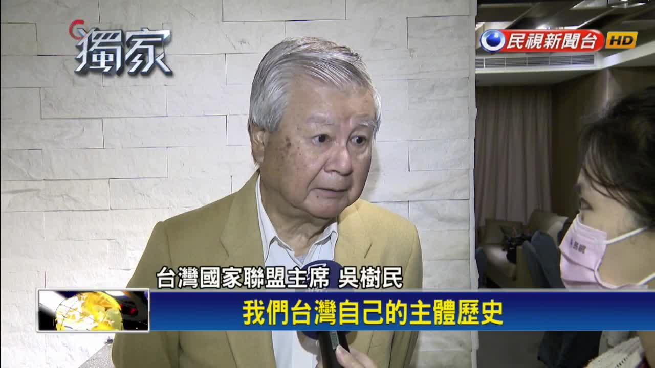 """莊萬壽教授捐百萬 成立""""新世代台灣精神獎"""""""