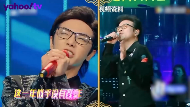 華晨宇模仿汪峰 做足功課獲章子怡認證