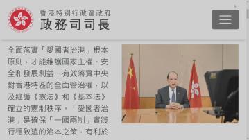 司局長表態支持改革選舉制度 承諾全面配合