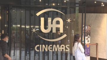UA戲院舉行員工大會 交代全線結業決定及安排