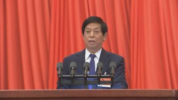 栗戰書:推動憲法宣傳教育 確保一國兩制實踐行穩致遠