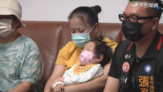 盛唐九褔鉛中毒案 最小受害者現況慘