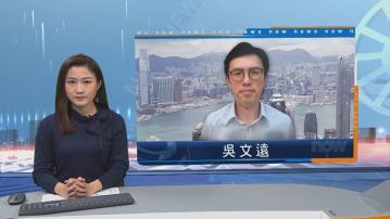 吳文遠涉上月一宗普通襲擊案被捕 獲准保釋