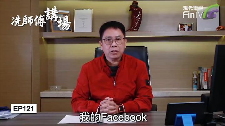 冼國林:愛國者必須是守法者