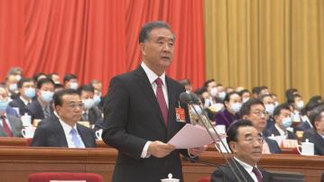 政協通過完善香港選舉制度 汪洋:委員須向社會多宣傳