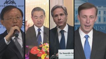 中美高層官員下周會晤 消息指布林肯將在會面提及香港問題