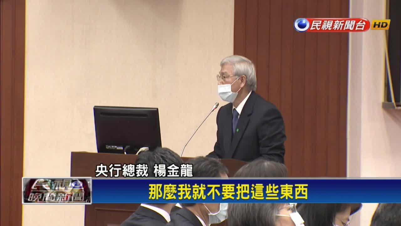 3大指標都符合 台灣恐被美列匯率操縱國